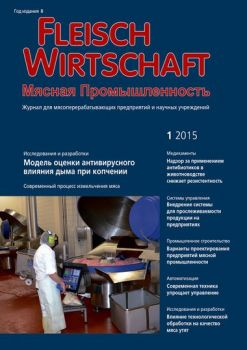 FLW Russian Edition 01/2015