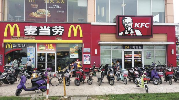Husi is a former supplier to major fast-food chains in China.