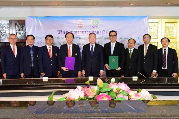 "Walailak University and Charoen Pokphand Foods have signed an academic cooperation agreement for ""Green Farm"" project."