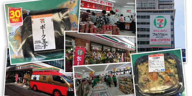 The company is supporting the growth of the retail chain.