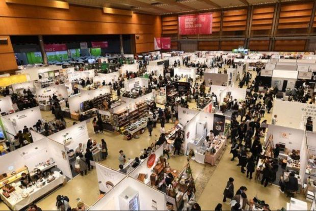 The event will take place parallel to the 15th edition of Coex Food Week.
