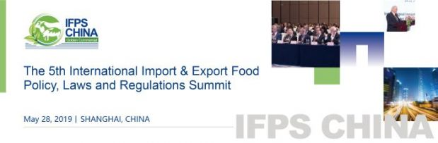 The summit International Import& Export Food policy, Laws and Regulations Summit (IFPS) is initiated by CIQA.